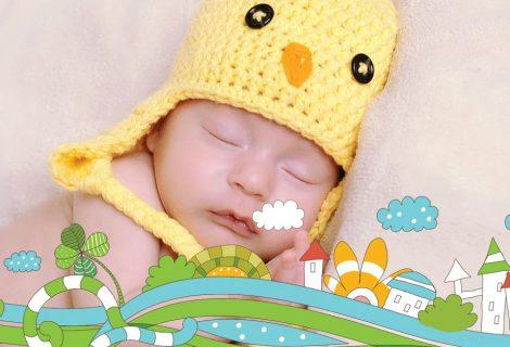 Žutica kod bebe